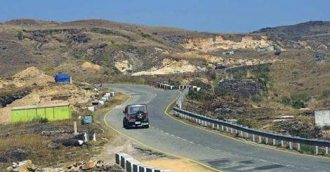 Chirapunji-road