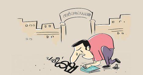 exam-cartoon