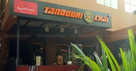 clt-tandoori-tea