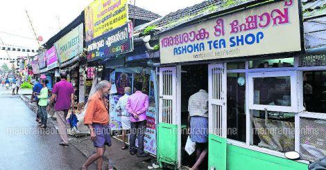 ashoka-tea-shop