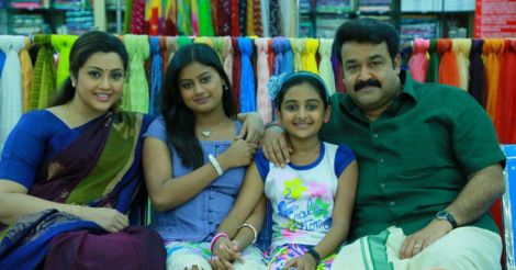 drishyam-family