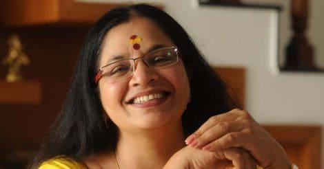 bhagyalekshmi