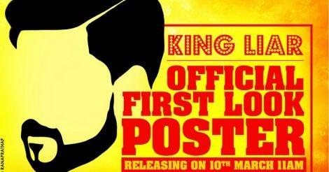 king-liar-first