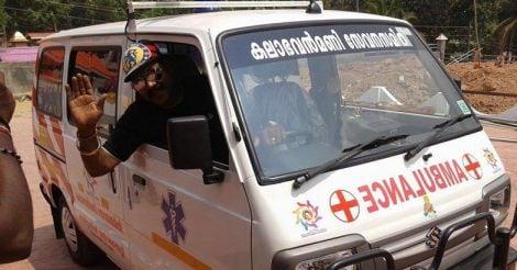 mani-ambulance