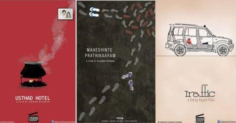 minimal-malayalam-movie