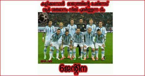 Argentina-Troll