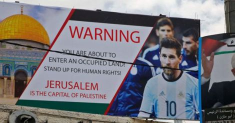 messi-warning