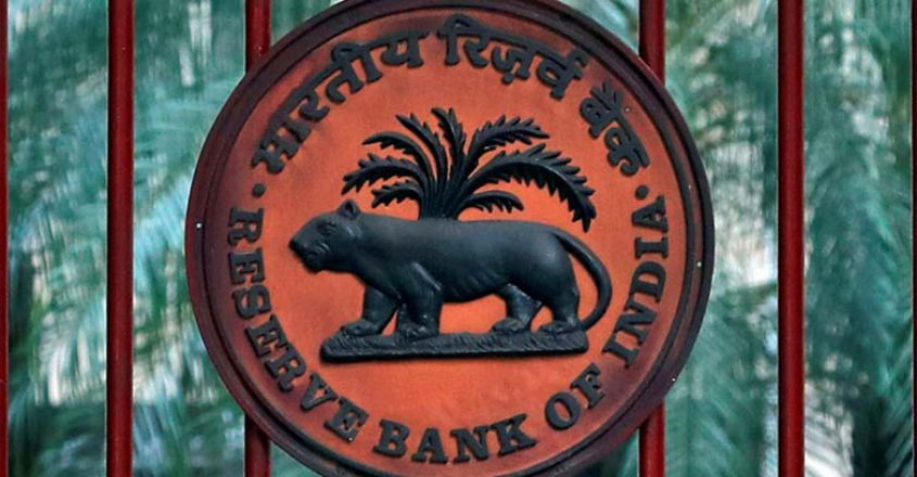 central-government-looking-to-rbi-for-money
