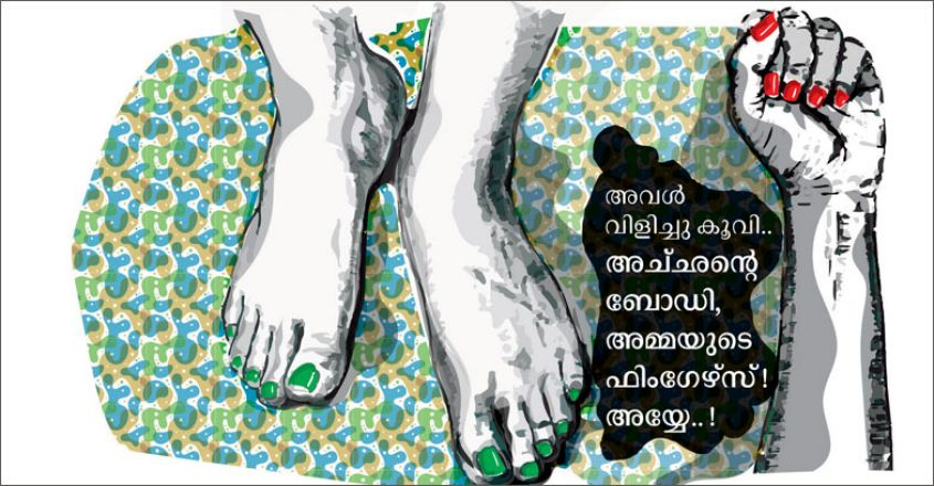 penakathy-column-vinod-nair-Malayalam-Stories