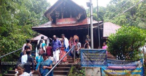 Templeas in Kerala, Kottiyoor  Mahadeva Temple
