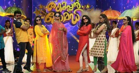 thakarpan-comedy-1