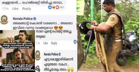 police-troll-sabarimala