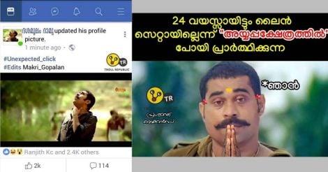 Learn english to malayalam online