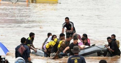 Ernakulam-Flood