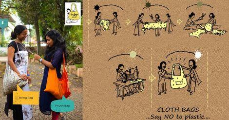 milee-bags-from-kuttanadu