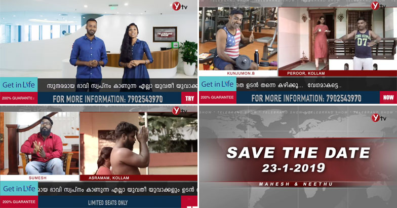 tele-brand-show-model-save-the-date-video