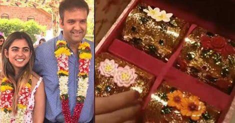 isha-ambanis-wedding-card-viral