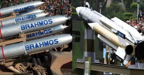 brahmos-hf-3