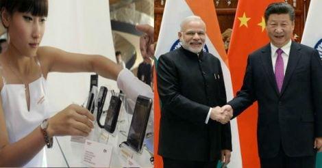 make-in-india-