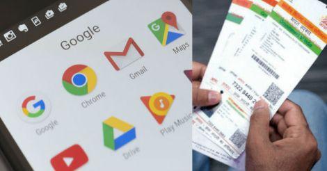 google-aadhar