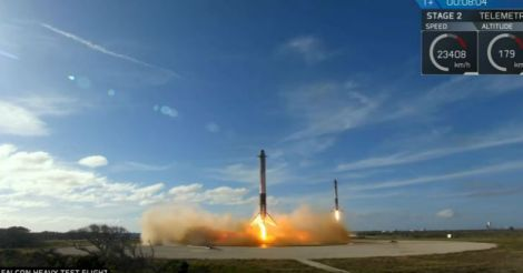 spacex-land