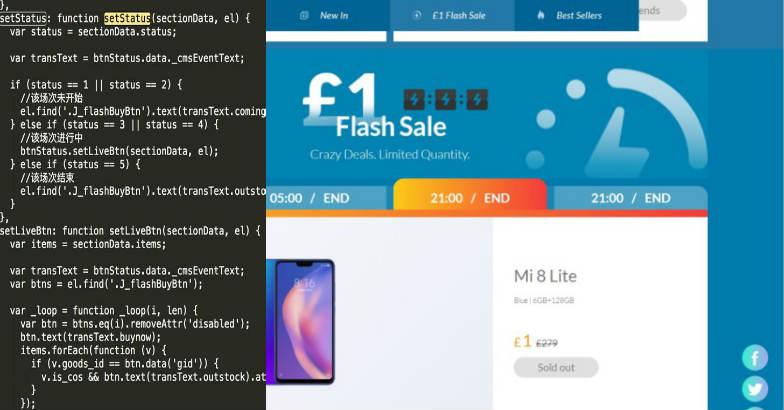 Xiaomi-flash-sale-