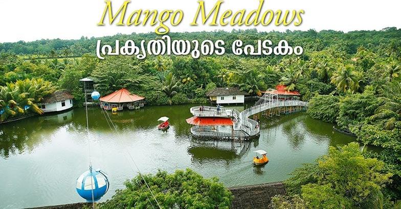 mango-medows6