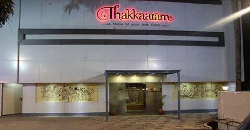thakkaram4