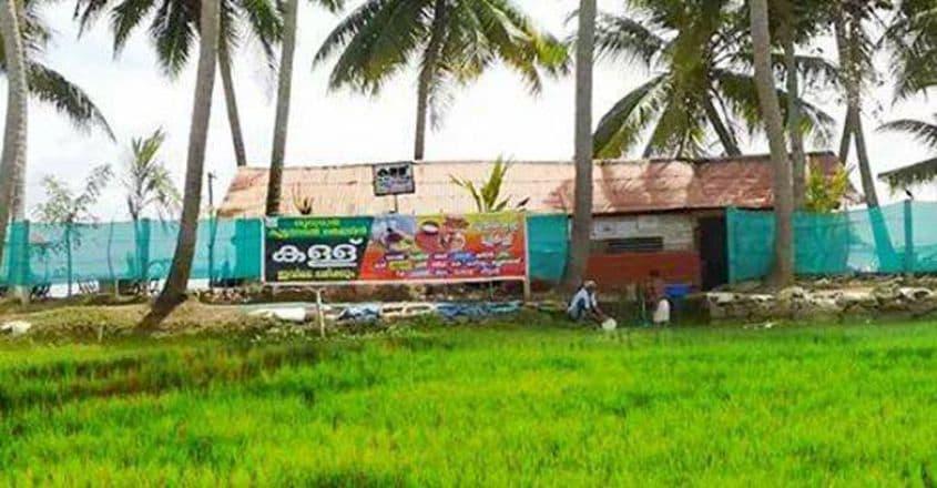 rajapuram-shapp2