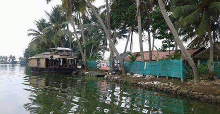 rajapuram-shapp5