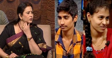 Telugu TV show host Geetha  humiliates LGBTQ couple