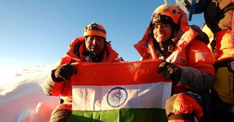 Everest-Summit.jpg.image.784.410