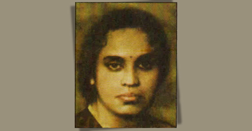 K. Saraswathy Amma