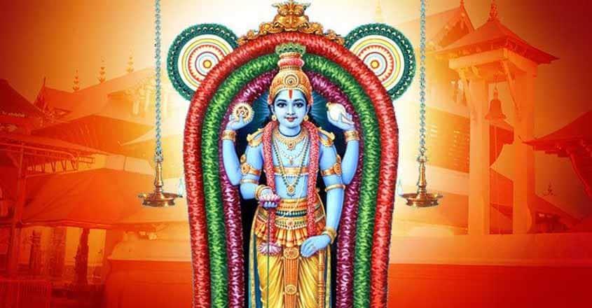 guruvayoorappan-845