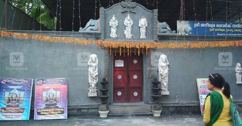 shani-temple-845