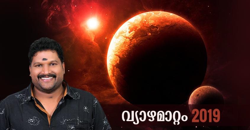 Jupiter-Transit-2019-by-Hari-Pathanapuram