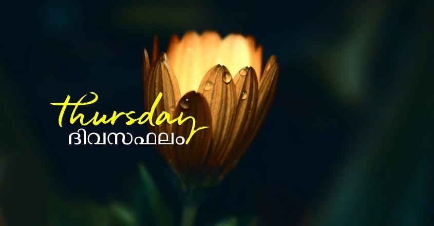Thursday-Prediction