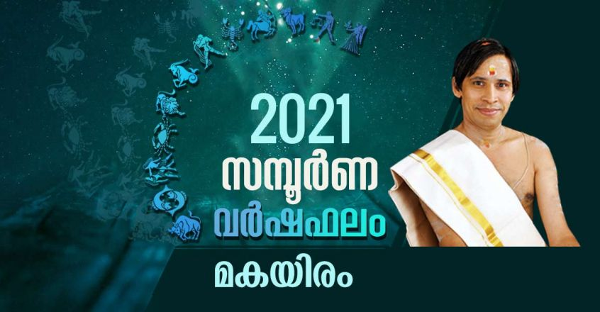 Makayiram-yearly-Horoscope-2021