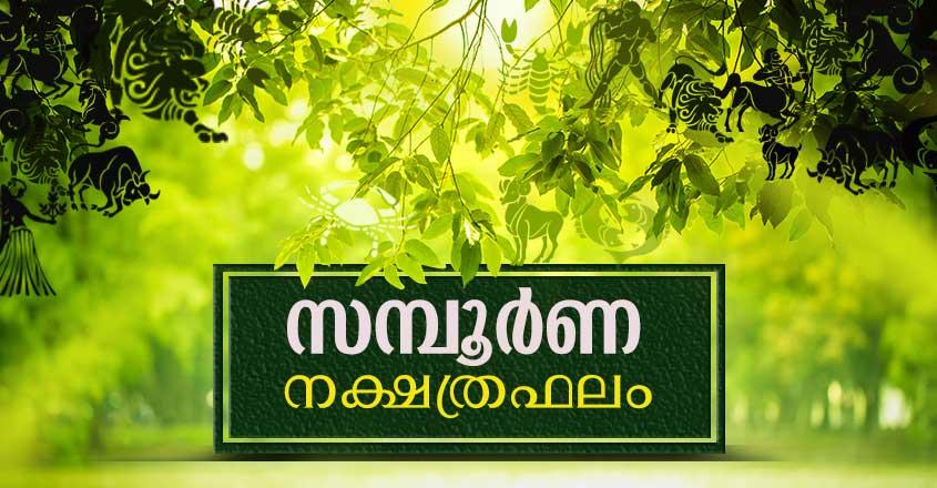 Weekly-Prediction-raveendran-kalarikkal-june-28-to-july-04