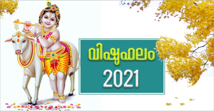 Vishu-Prediction-2021