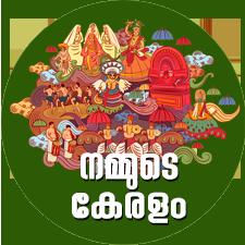 Keralappiravi Special