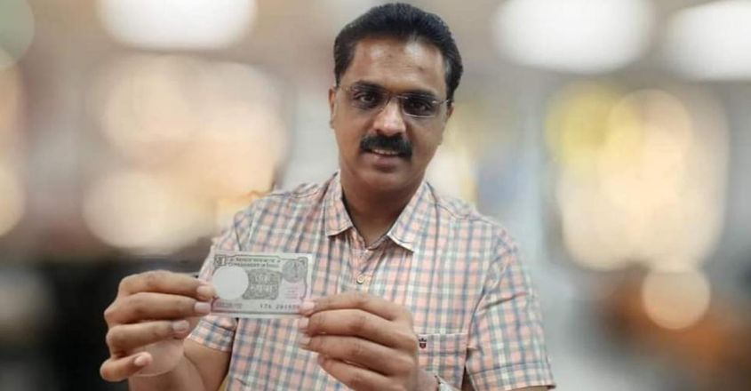 all-you-need-to-know-about-1-rupee-note