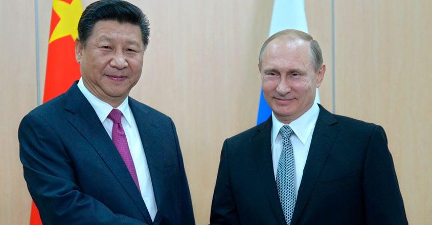 Russia BRICS Summit