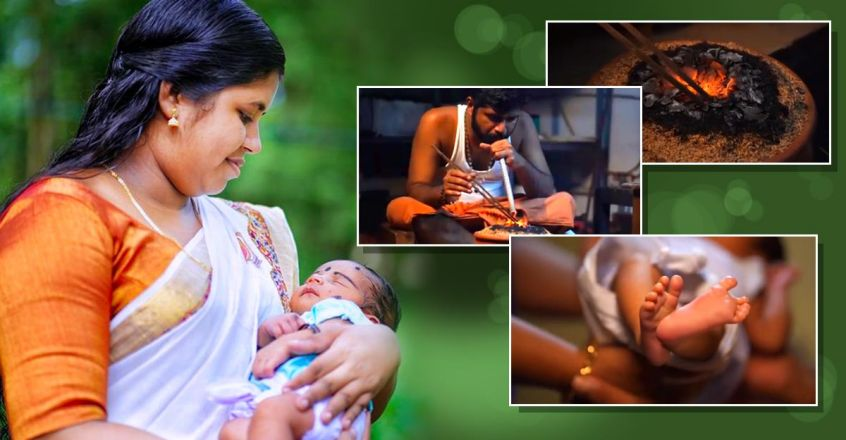 naming-ceremony-video-of-geethika