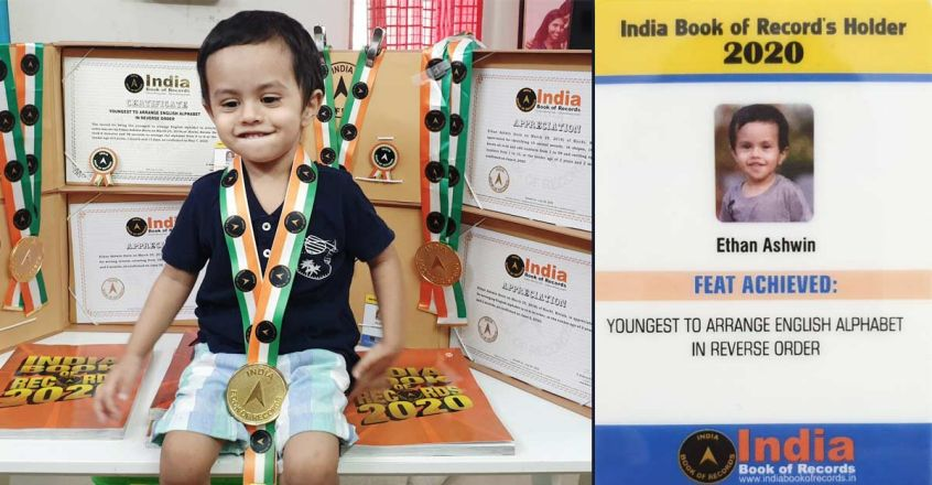 two-year-old-ethan-entered-india-book-of-records