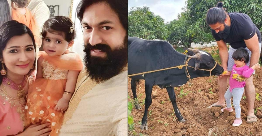 kgf-star-yash-post-photo-with-daughter