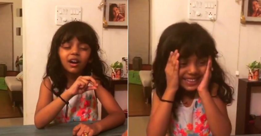 poornima-indrajith-post-a-singing-video-of-daughter-nakshtra