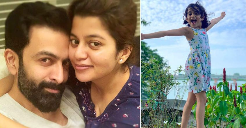 prithviraj-post-birthday-wishes-to-daughter-alankritha