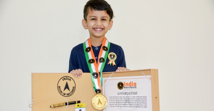 five-year-old-aayush-reads-20-story-books-in-one-hour-sets-record