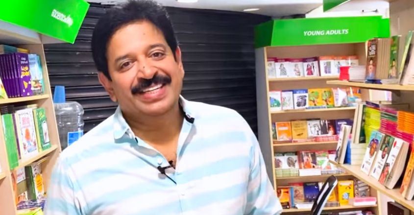 magician-gopinath-muthukad-posted-an-inspirational-story-on-reading-day